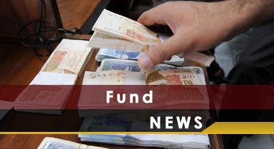 Funds News